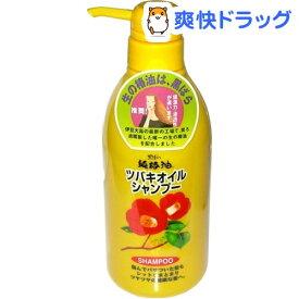 純椿油ヘアシャンプー(500ml)【ツバキオイル(黒ばら本舗)】