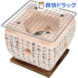 民芸コンロ 15cm 網付 2870(1コ入)