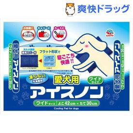 愛犬用 アイスノン ワイド(1コ入)