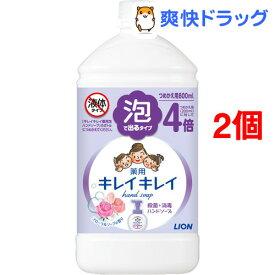 キレイキレイ 薬用泡ハンドソープ フローラルソープの香り 詰替用(800ml*2コセット)【キレイキレイ】