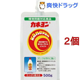 カネヨン 詰替用(500g*2コセット)
