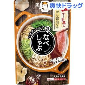 エバラ なべしゃぶ 鶏がら醤油つゆ(100g*2袋入)【エバラ】