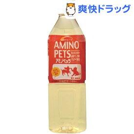 アミノペッツ(500ml)
