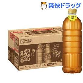 アサヒ 十六茶麦茶 ラベルレスボトル(660ml*24本入)【十六茶】