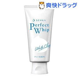 洗顔専科 パーフェクト ホワイトクレイ(120g)【洗顔専科】