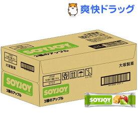 SOYJOY(ソイジョイ) 2種のアップル(30g*48本入)【SOYJOY(ソイジョイ)】