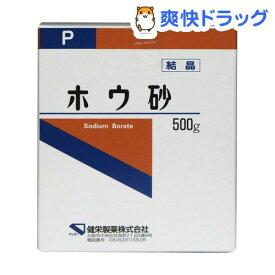 ホウ砂(結晶)(500g)【ケンエー】