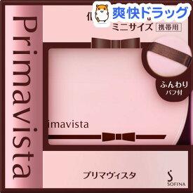 プリマヴィスタ 化粧もち実感おしろい パフ付 ミニサイズ(4.8g)【kf-t40】【プリマヴィスタ(Primavista)】
