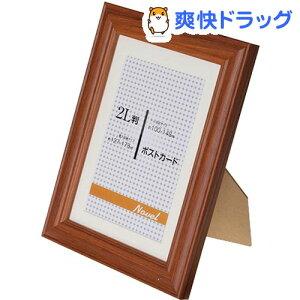 エツミ フォトフレーム 10枚セット 小説 2L(5*7in)/ポストカード(4*6in)ブラウン(1セット)【エツミ】