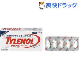 【第2類医薬品】タイレノールA(10錠)【タイレノール】