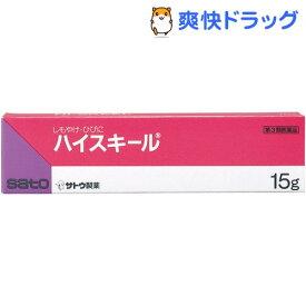 【第3類医薬品】ハイスキール(15g)【ハイスキール】