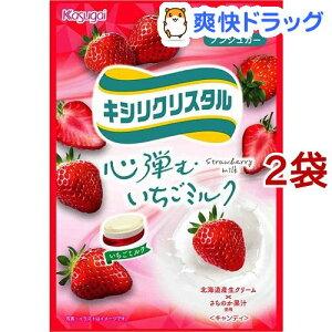 キシリクリスタル 心弾むいちごミルク(67g*2袋セット)【キシリクリスタル】