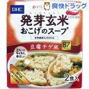 【訳あり】DHC 発芽玄米おこげのスープ 豆腐チゲ風(2食入)【DHC サプリメント】