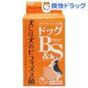 ドッグB&S お徳用(1g*60包)[ペット 犬 サプリ サプリメント]【送料無料】