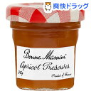 ボンヌママン アプリコットジャム(30g)【ボンヌママン】