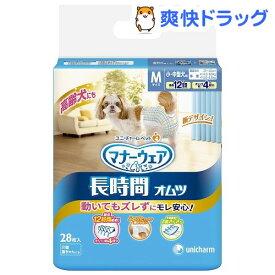 マナーウェア 高齢犬用 紙オムツ M(28枚入)【マナーウェア】