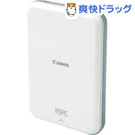 キヤノン スマホ専用ミニフォトプリンター iNSPiC PV-123-SB ブルー(1コ入)