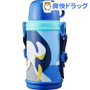 2WAY こども水筒 600mL ペンギン(1本入)【送料無料】