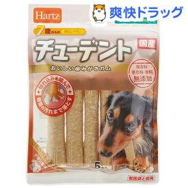 ハーツ 7歳からのチューデント 超小型〜小型犬用(5本入)【Hartz(ハーツ)】