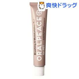 オーラルピース 歯磨き口腔ケアジェル(75g)