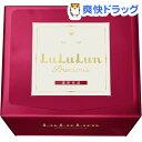 フェイスマスク ルルルンプレシャス レッド RS3(32枚入)【ルルルン(LuLuLun)】