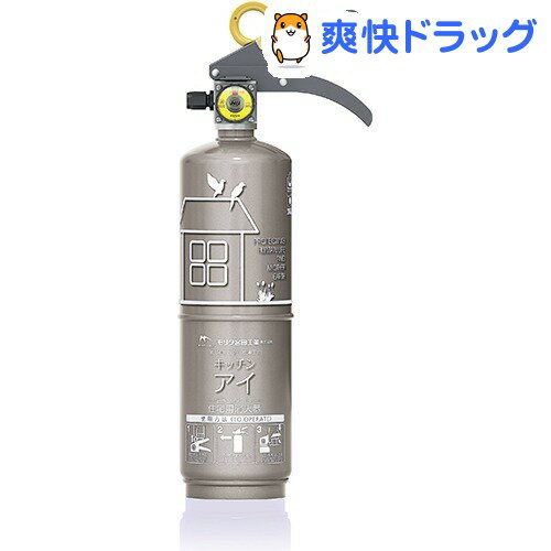 ミヤタ 住宅用消火器 キッチンアイ プラチナシルバー MVF1HS(1本入)【送料無料】