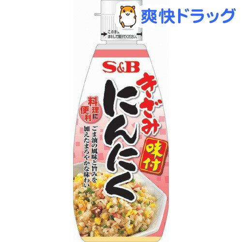 エスビー食品 味付きざみにんにく(170g)