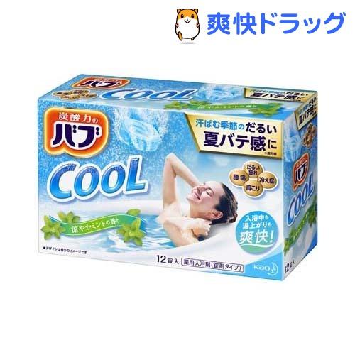バブ クール ミントの香り(12錠)【バブ】