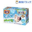 バブ クール ミントの香り(12錠)【kao1610T】【バブ】[入浴剤 花王]