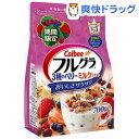 フルグラ 3種のベリーミルクテイスト(700g)【フルグラ】