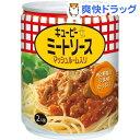 キユーピー ミートソース マッシュルーム入り(255g)