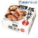 K&K 缶つま ホルモン 豚軟骨 直火焼(45g)【K&K 缶つま】
