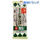 五木食品 無塩づくり山芋そば(80g*4束)