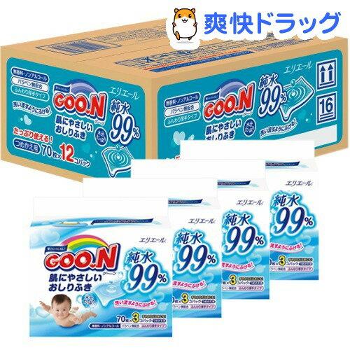 グーン 肌にやさしいおしりふき つめかえ用(70枚*12パック)【daio35shunen】【4】大王製紙【グーン(GOO.N)】
