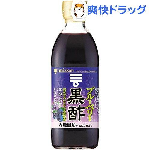 【機能性表示食品】ミツカン ブルーベリー黒酢(500mL)