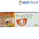 ヒガシマル ラーメンスープ(8袋入)