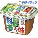 【訳あり】料亭の味 減塩(375g)【料亭の味】