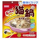 ニャン太のあったかヒーター猫鍋(1コ入)【ニャン太】【送料無料】