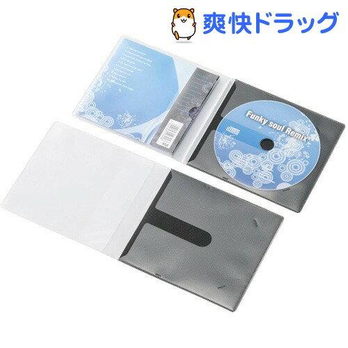 エレコム 市販デイスク圧縮ケース/CD/1枚収納/ブラック CCD-DPC10BK(10枚入)【エレコム(ELECOM)】