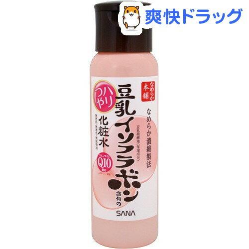 サナ なめらか本舗 ハリつや化粧水 N(200mL)【なめらか本舗】