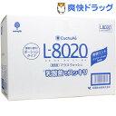 クチュッペ L-8020 マウスウォッシュ 爽快ミント ポーションタイプ(12mL*100コ入)【クチュッペ(Cuchupe)】【送料無料】