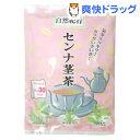 センナ茎茶 ティーバッグ(30パック)【自然紀行】