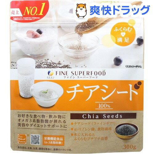 ファイン スーパーフード チアシード(300g)【ファイン】