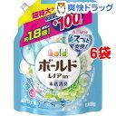 【訳あり】ボールド 洗濯洗剤 液体 フレッシュピュアクリーンの香り 詰め替え 超特大 増量(1.36kg*6袋セット)【ボール…
