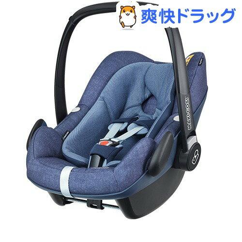 マキシコシ ペブルプラス ノマドブルー (日本正規品保証付)(1台)【マキシコシ(Maxi-cosi)】