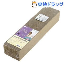 リッチェル コロル 猫のツメみがき 詰め替え用(2コ入)【コロル】