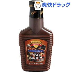 ヨシダソース BBQソース リテールサイズ(574g)