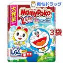 マミーポコ パンツ L ドラえもん オムツ(64枚*3袋セット)【マミーポコ】