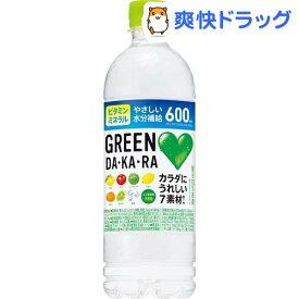 グリーン ダカラ 冷凍兼用(600ml*24本)【GREEN DA・KA・RA(グリーンダカラ)】