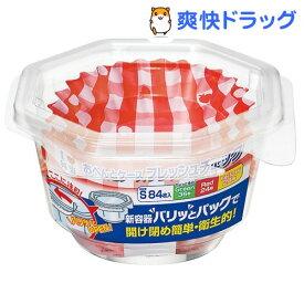 おべんとケース フレッシュチェック S(84枚入)【おべんとケース】